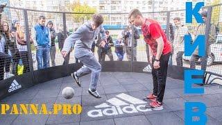Panna.Pro 2017 | уличный футбол