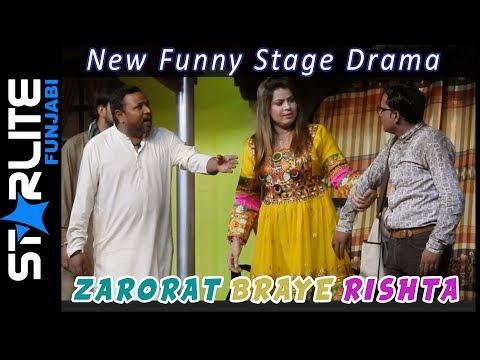 Zarorat Braye Rishta | Payal Choudhary | Funny Stage Drama Clip 05 | Latest Stage Drama 2019
