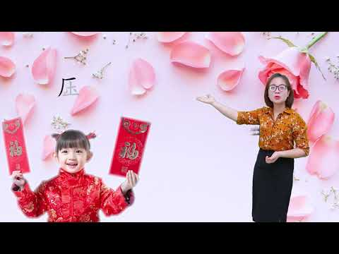 Học tiếng Trung theo chủ đề: Tết cổ truyền Phần 2