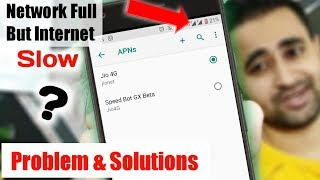 Mobile Network Full But Internet Is Slow | Slow Internet Problem & Solutions Hindi |
