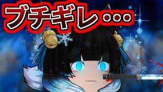 【ゆっくり茶番/第10話】やみぃ、マジギレ!!【たくっち】