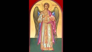 Malda Arkangelui Michaeliui