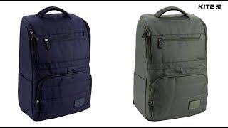"""Pюкзак деловой Kite&More K18-1024L-1 от компании Интернет-магазин """"Радуга"""" - школьные рюкзаки, канцтовары, творчество - видео"""