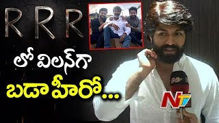 RRR Movie Villain Yash Face To Face | KGF Movie Yash Interview | NTV