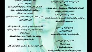 بكره عادل محمود