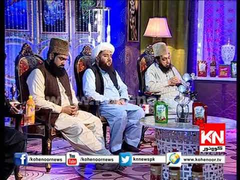 Mare molah karam ho Usman Ubaid Qadri