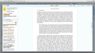 kindle電子書籍の引用方法