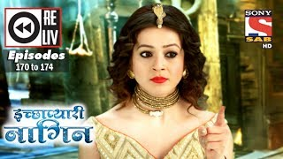 Weekly Reliv | Icchapyaari Naagin | 22nd May to 26th May 2017 | Episode 170 to 174