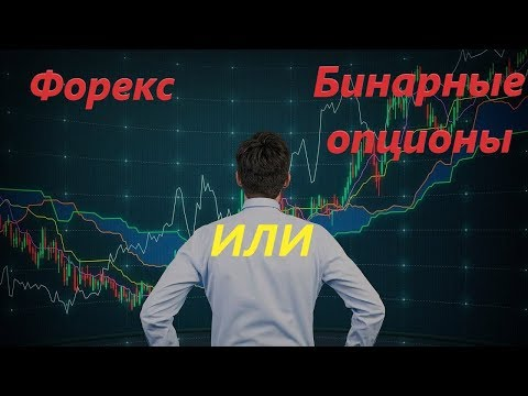 Заработать деньги или умереть