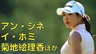 5月の福岡にて。初日スタートVol_3アン・シネ、イ・ボミ、菊地絵理香ほか。