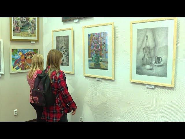 Именная стипендия для юных художников