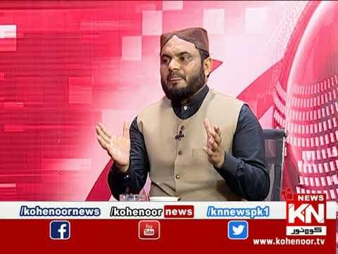 Kohenoor@9 26 August 2020 | Kohenoor News Pakistan