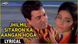 Jhilmil Sitaron Ka Aangan Hoga | Lyrical Song | Jeevan Mrityu