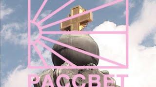 PACCBET PROMO