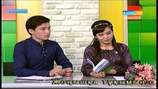 Өмір Шыныбекұлы: Әр ауылдың тарихы – ол қазақтың тарихы