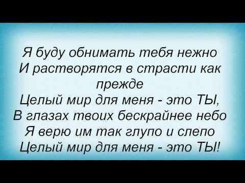 Усолье сибирское 11 канал мы желаем счастья вам
