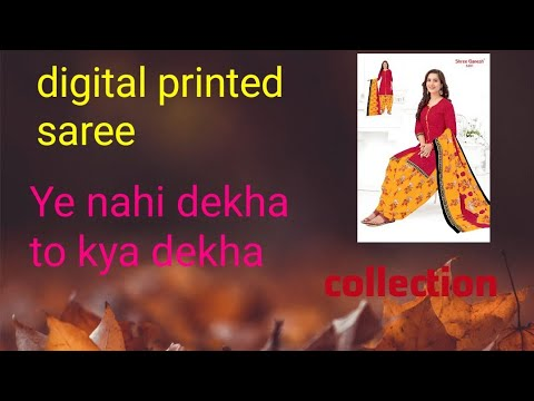 Designer Patiala Salwar