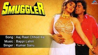 Smuggler : Aaj Raat Chhod Ke Full Audio Song   Ayub Khan