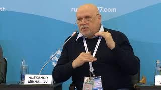«Роль гражданского общества в противостоянии глобальным угрозам»