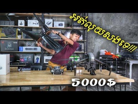$5000-dji-inspire-2---cambodian-vlog-2018