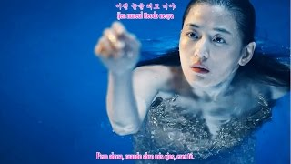 Lyn - Love Story [ SubEspañol | Rom | Han ] The Legend of the Blue Sea OST