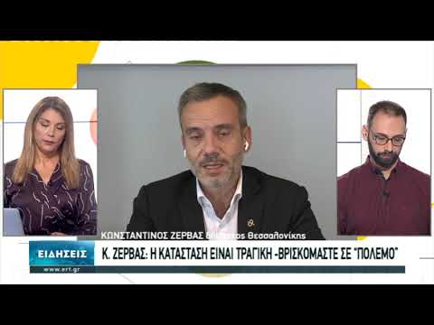 Θεσσαλονίκη: Μείωση των δημοτικών τελών κατά 12,5% ανακοίνωσε ο Δήμαρχος | 30/10/2020 | ΕΡΤ