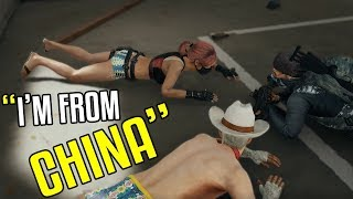 Funny Voice Chat - PUBG - Foreign Alliance