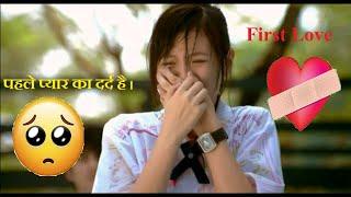 A crazy little thing called love  First love  Thai movie HINDI