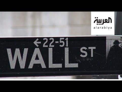 العرب اليوم - شاهد: ارتفاع أسهم كبرى شركات التكنولوجيا الأميركية خلال الفترة الماضية