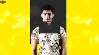 مهرجان فيرس عشق حوده بندق نور التوت توزيع فيجو الدخلاوي 2020 تحميل MP3
