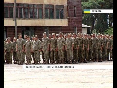 92-га бригада повернулася на Харківщину після 2-х років у зоні АТО