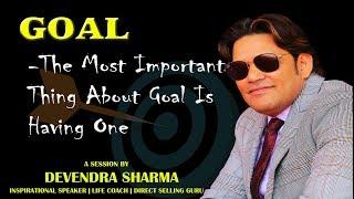 Goal Setting || By Devendra Sharma