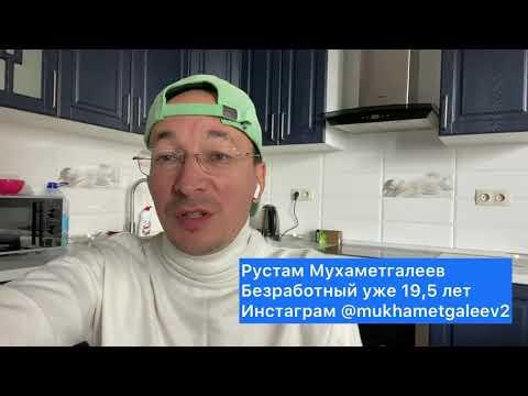 Видео о заработке биткоин