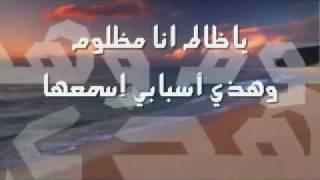 موال حايره بصوت فارس العبدالله