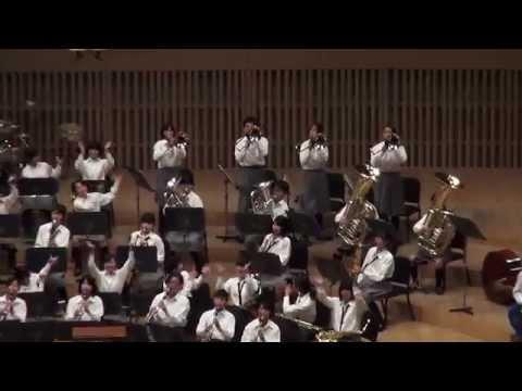 宇治中学校~2015吹奏楽祭 京都~