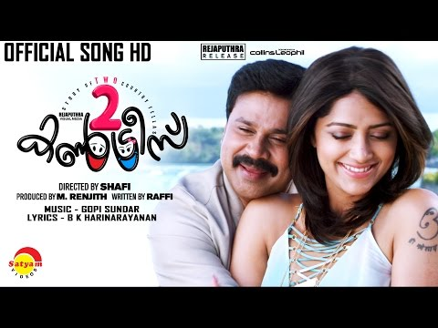 Veluveluthoru - Two Countries Official Video Song HD