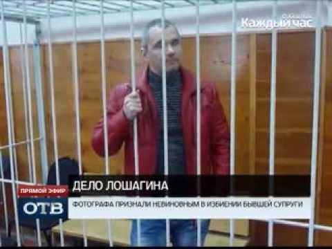 , title : 'Суд оправдал известного фотографа Дмитрия Лошагина'