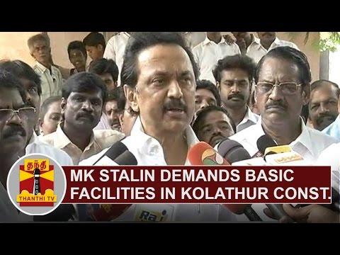 M-K-Stalin-demands-Basic-Facilities-like-Library-Hospital-in-Kolathur-Constituency