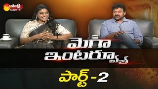 Special Interview With Mega Star Chiranjeevi Part 2  Sakshi Special  Watch Exclusive