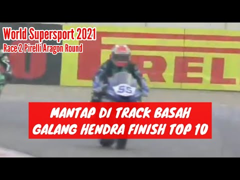 Galang Hendra Finish 10 Besar Pada Wet Race Di Pirelli Aragon Round
