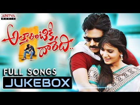 Attarrintiki Daaredi Telugu Songs Jukebox || Pawan Kalyan, Samantha, Pranitha