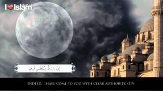 Quran Recitation   سورة الدخان -  محمد المقيط   Muhammad al Muqit