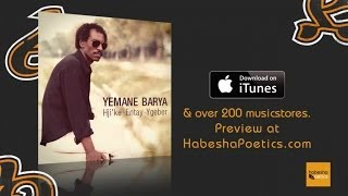 Yemane Barya - Degsi - (Official Audio Video)