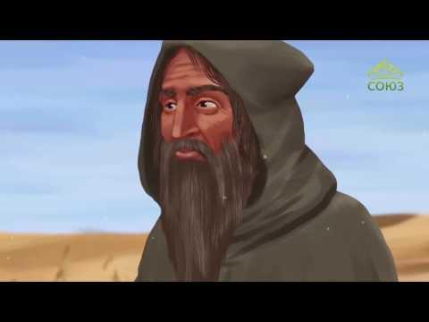 Духовные притчи. Сила молитвы. 11 июля 2017г