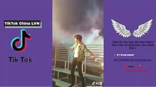【Lưu Vũ Ninh - Đặng Tử Kì】TikTok China LVN