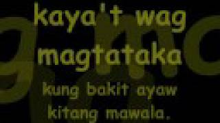 Kundiman by Silent Sanctuary