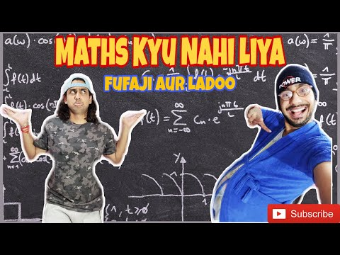 Maths Kyu Nahi Liya