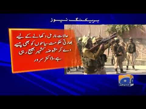 Maqbooza Kashmir Main Bharti Lock Down Ko 103 Roz Guzar Gaye!