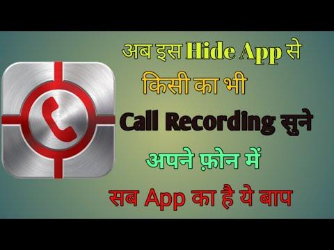 Hidden Call App