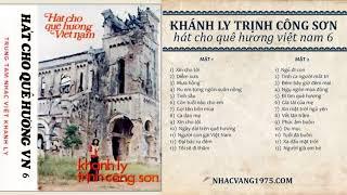 Băng Nhạc Khánh Ly - Hát Cho Quê Hương Việt Nam 6 - Ca Khúc Trịnh Công Sơn – Thu Âm Trước 1975